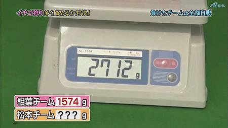 ひみつの嵐ちゃん!2011.07.21[20-39-14].JPG