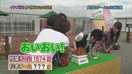 ひみつの嵐ちゃん!2011.07.21[20-39-18].JPG
