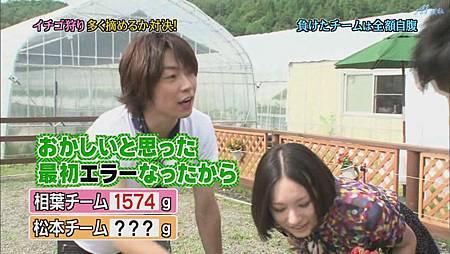 ひみつの嵐ちゃん!2011.07.21[20-39-25].JPG
