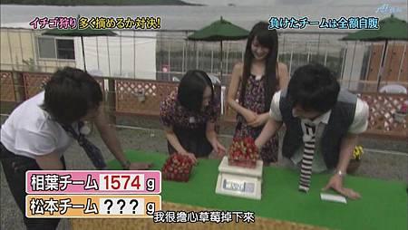 ひみつの嵐ちゃん!2011.07.21[20-39-29].JPG