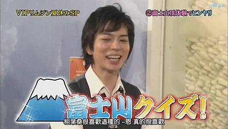 ひみつの嵐ちゃん!2011.07.21[20-40-47].JPG