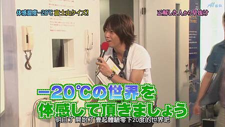 ひみつの嵐ちゃん!2011.07.21[20-41-41].JPG