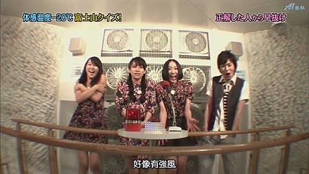 ひみつの嵐ちゃん!2011.07.21[20-41-50].JPG