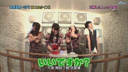 ひみつの嵐ちゃん!2011.07.21[20-41-56].JPG