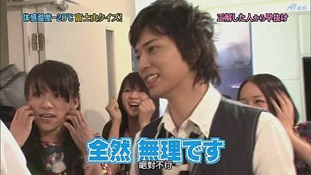 ひみつの嵐ちゃん!2011.07.21[20-42-17].JPG