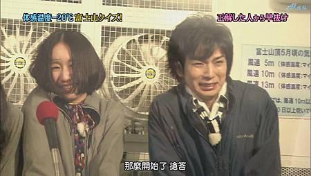 ひみつの嵐ちゃん!2011.07.21[20-42-49].JPG
