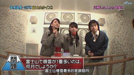 ひみつの嵐ちゃん!2011.07.21[20-43-16].JPG
