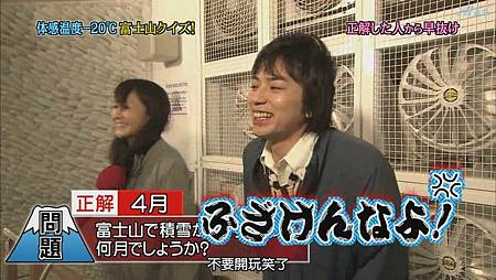 ひみつの嵐ちゃん!2011.07.21[20-43-45].JPG