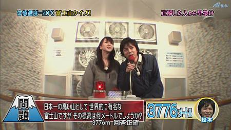 ひみつの嵐ちゃん!2011.07.21[20-44-01].JPG