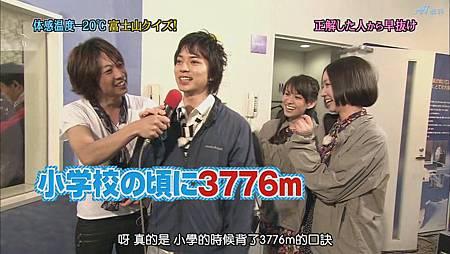 ひみつの嵐ちゃん!2011.07.21[20-44-19].JPG