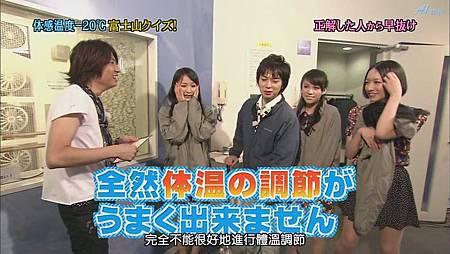 ひみつの嵐ちゃん!2011.07.21[20-44-42].JPG
