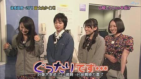 ひみつの嵐ちゃん!2011.07.21[20-44-51].JPG