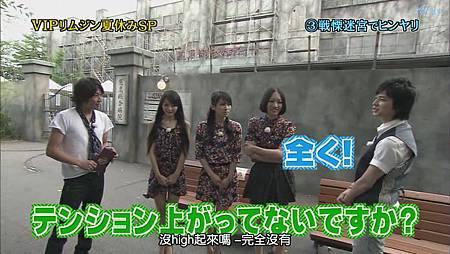 ひみつの嵐ちゃん!2011.07.21[20-45-04].JPG
