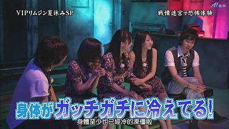 ひみつの嵐ちゃん!2011.07.21[20-45-38].JPG