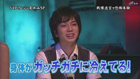ひみつの嵐ちゃん!2011.07.21[20-45-42].JPG