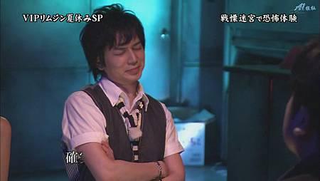 ひみつの嵐ちゃん!2011.07.21[20-45-59].JPG