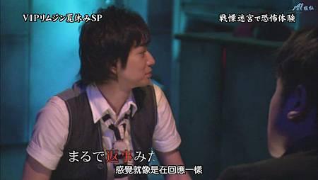 ひみつの嵐ちゃん!2011.07.21[20-45-55].JPG