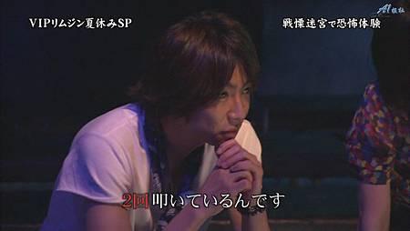 ひみつの嵐ちゃん!2011.07.21[20-46-02].JPG