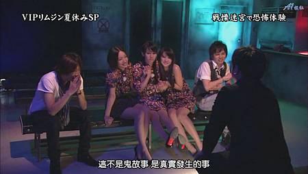 ひみつの嵐ちゃん!2011.07.21[20-46-11].JPG