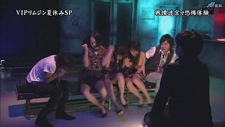 ひみつの嵐ちゃん!2011.07.21[20-46-23].JPG