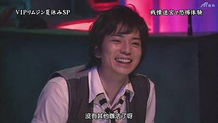 ひみつの嵐ちゃん!2011.07.21[20-47-18].JPG