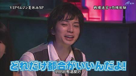 ひみつの嵐ちゃん!2011.07.21[20-47-34].JPG