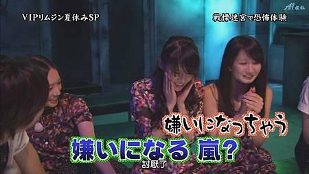 ひみつの嵐ちゃん!2011.07.21[20-48-04].JPG