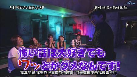 ひみつの嵐ちゃん!2011.07.21[20-48-13].JPG