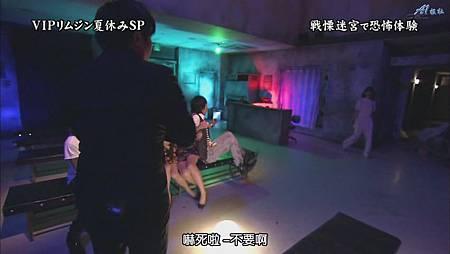 ひみつの嵐ちゃん!2011.07.21[20-48-29].JPG
