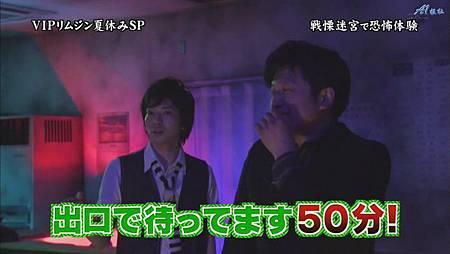 ひみつの嵐ちゃん!2011.07.21[20-48-47].JPG