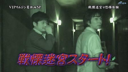 ひみつの嵐ちゃん!2011.07.21[20-48-59].JPG