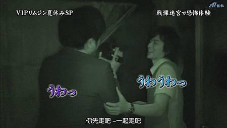 ひみつの嵐ちゃん!2011.07.21[20-49-11].JPG