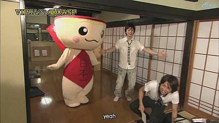 ひみつの嵐ちゃん!2011.07.21[20-56-31].JPG