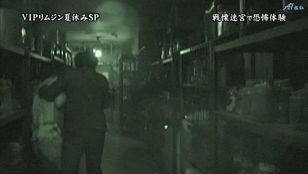 ひみつの嵐ちゃん!2011.07.21[20-49-36].JPG