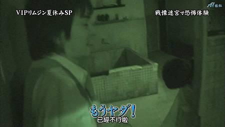 ひみつの嵐ちゃん!2011.07.21[20-49-54].JPG