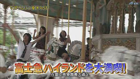 ひみつの嵐ちゃん!2011.07.21[20-50-21].JPG