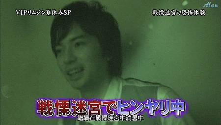 ひみつの嵐ちゃん!2011.07.21[20-50-28].JPG