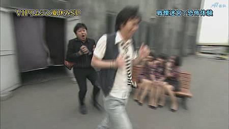 ひみつの嵐ちゃん!2011.07.21[20-50-50].JPG