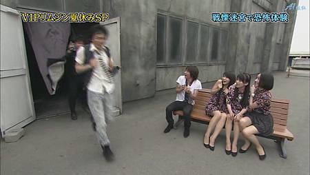 ひみつの嵐ちゃん!2011.07.21[20-50-48].JPG