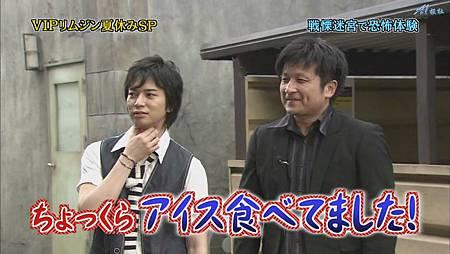 ひみつの嵐ちゃん!2011.07.21[20-51-33].JPG
