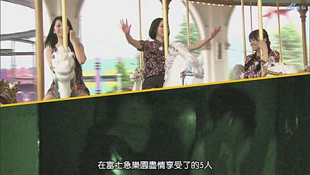 ひみつの嵐ちゃん!2011.07.21[20-51-52].JPG