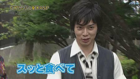 ひみつの嵐ちゃん!2011.07.21[20-52-02].JPG
