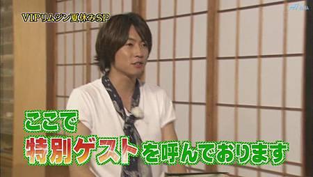 ひみつの嵐ちゃん!2011.07.21[20-52-34].JPG