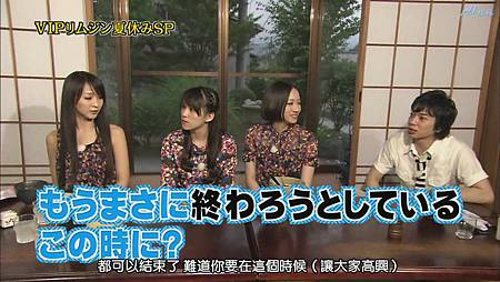 ひみつの嵐ちゃん!2011.07.21[20-52-44].JPG