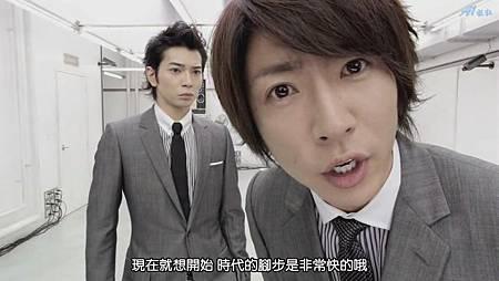 ひみつの嵐ちゃん!2011.07.21[20-52-54].JPG