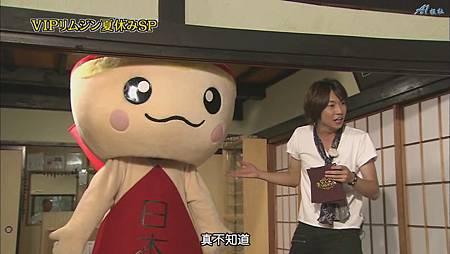 ひみつの嵐ちゃん!2011.07.21[20-53-37].JPG