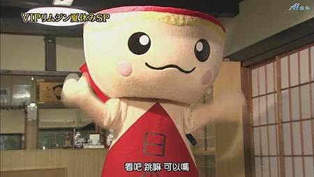 ひみつの嵐ちゃん!2011.07.21[20-54-15].JPG