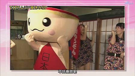ひみつの嵐ちゃん!2011.07.21[20-54-45].JPG