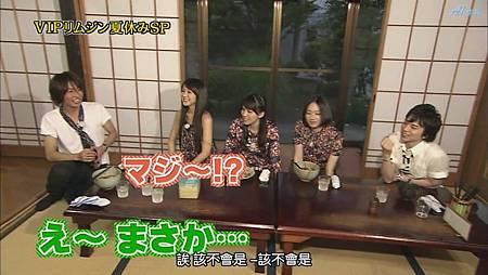 ひみつの嵐ちゃん!2011.07.21[20-54-59].JPG