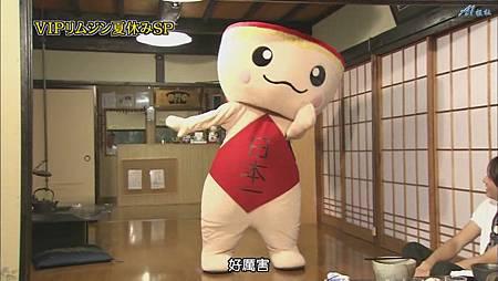 ひみつの嵐ちゃん!2011.07.21[20-55-18].JPG